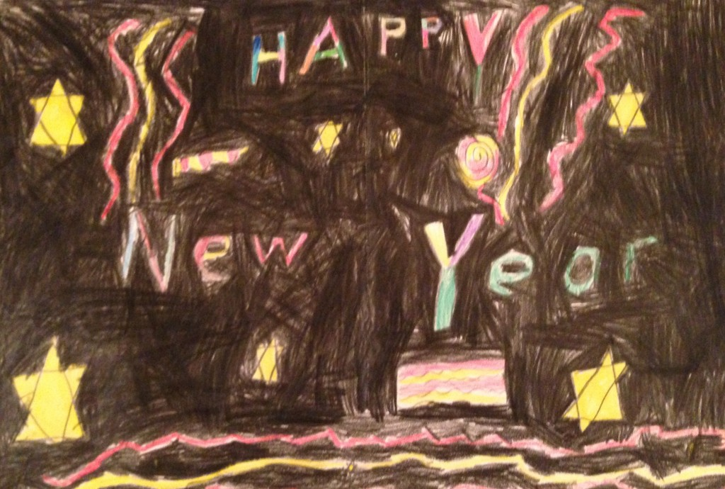 "New Year's Celebrations "" by Ronan Kiely 2nd Class Banteer N.S."
