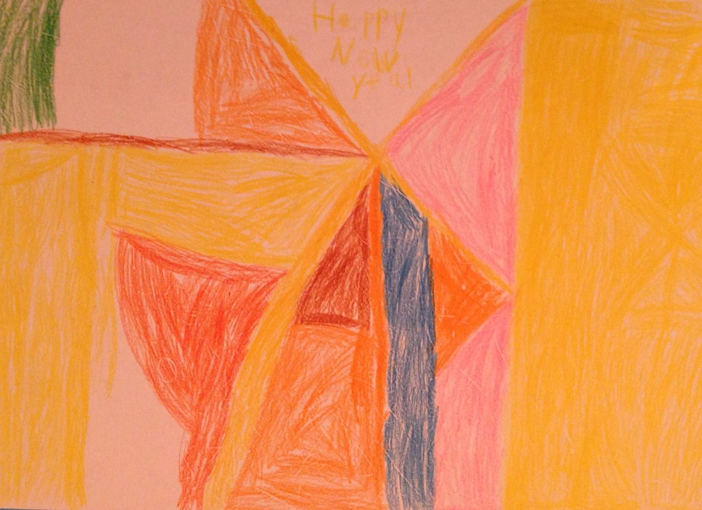 """""""New Year"""" by Matthew Deady 2nd Class St Colemans's B.N.S"""