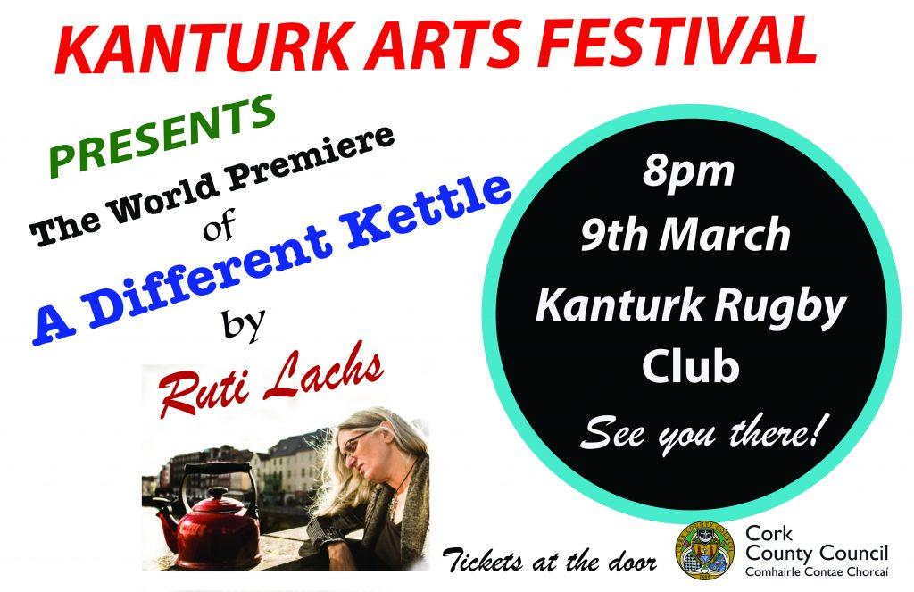 Ruti_Poster